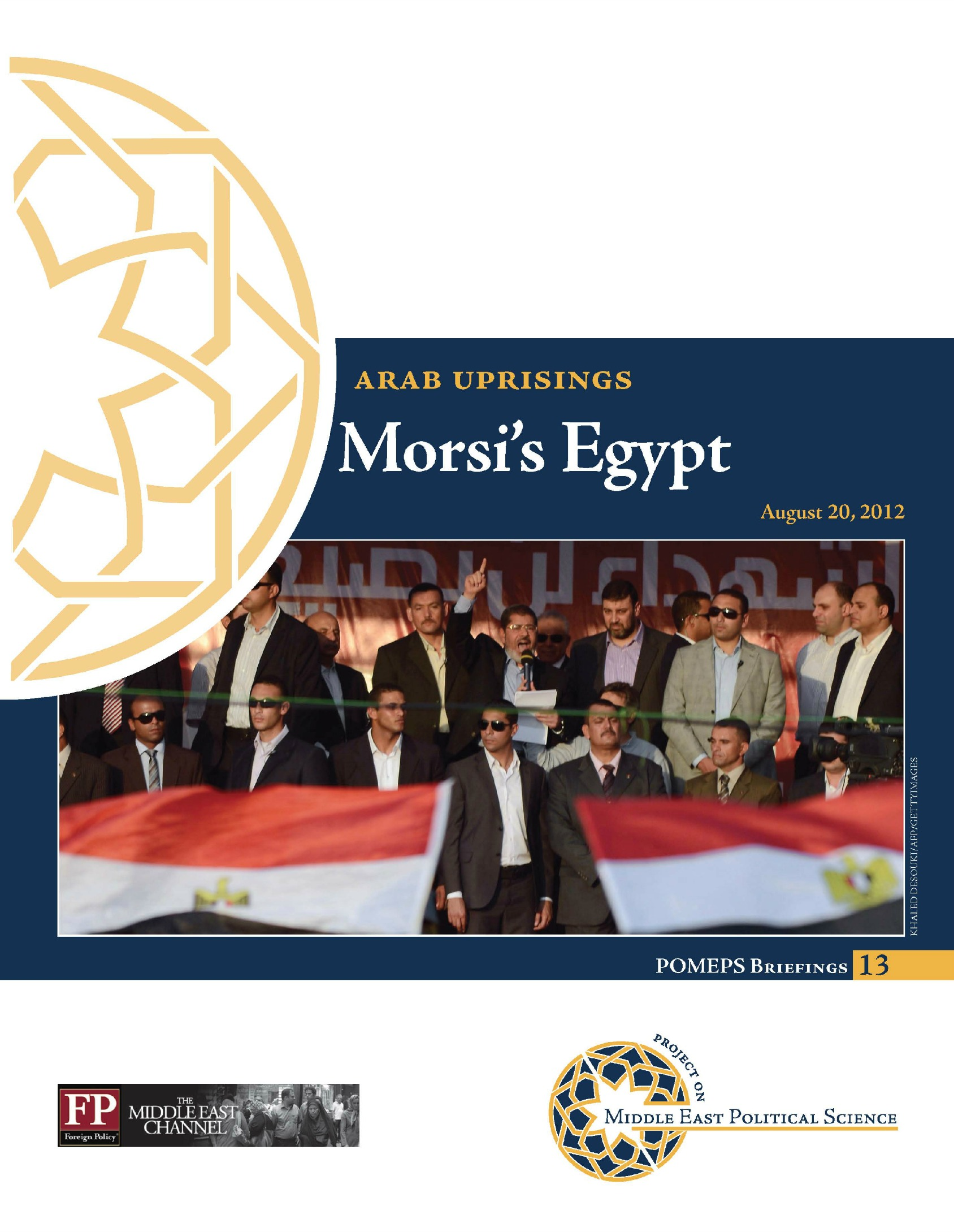 Arab Uprisings: Morsi's Egypt