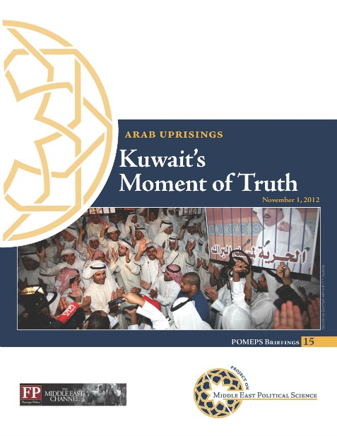 Kuwait's Moment of Truth