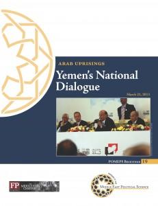 YemenCV