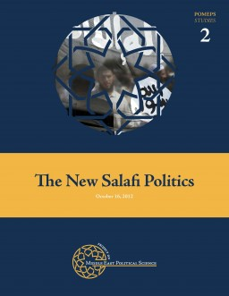 Arab Uprisings: The New Salafi Politics