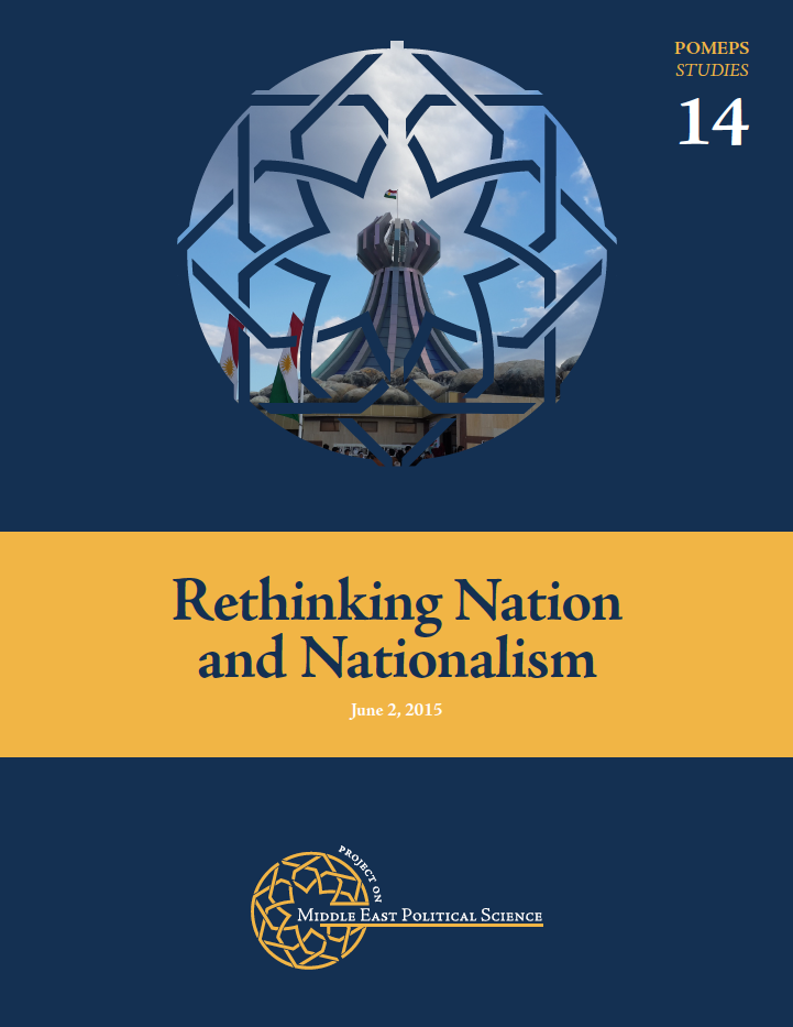 Nation POMEPS 14 front