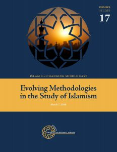 POMEPS_Studies_17_Methods_Web_Page_01