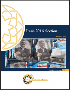 POMEPS Briefing Iran election