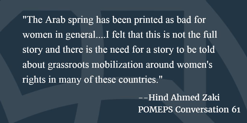 POMEPS Conversation 61: Hind Ahmed Zaki