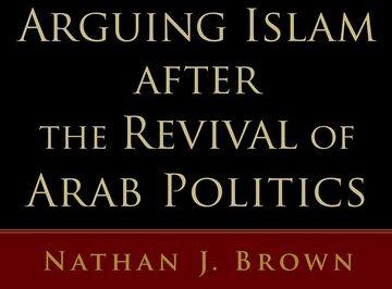 arguing-islam-cover