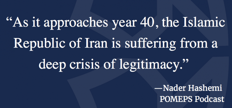 Iran Today: A Conversation with Nader Hashemi