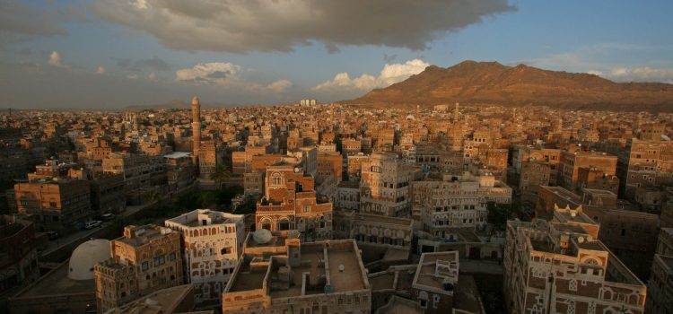 Supporting and failing Yemen's transition: Critical perspectives on development agencies