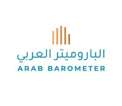 Job opening at the Arab Barometer