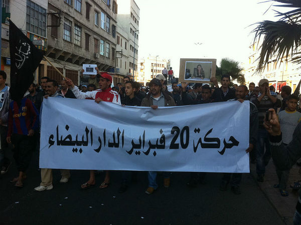 Why Moroccan Protests Failed