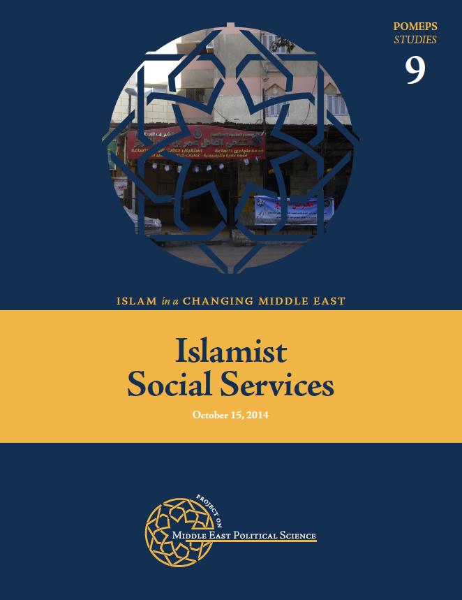 Islamist Social Services