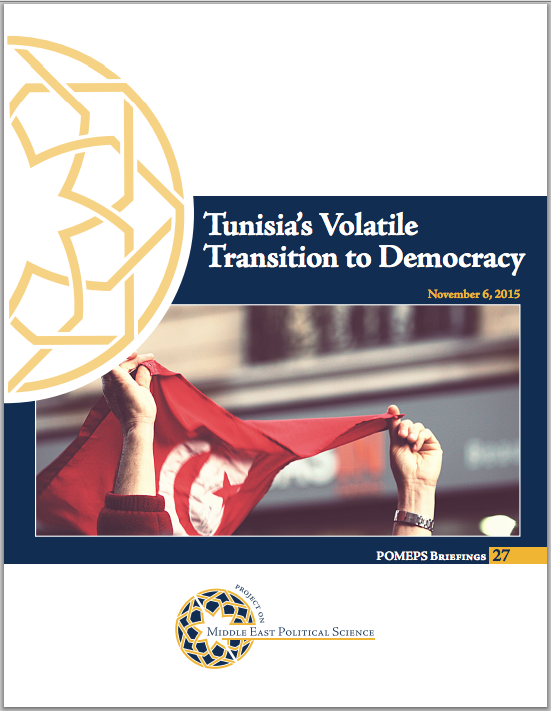 Week in Review: New POMEPS Brief on Tunisia; Analysis on Libya, Iran