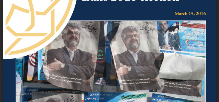 POMEPS Briefing 29: Iran's 2016 Election