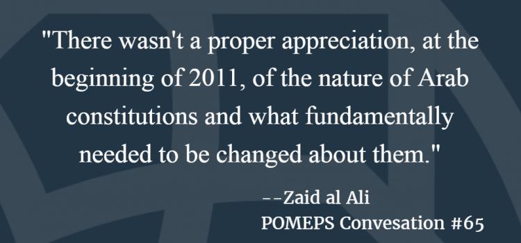 POMEPS Conversation 65: Zaid al Ali
