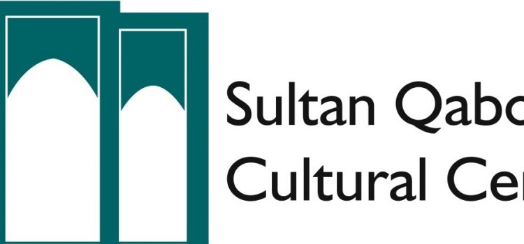 Sultan Qaboos Center – Summer Arabic Language and Media Program Scholarship