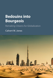 Bedouins into Bourgeois: A book discussion with Calvert W. Jones @ Elliott School for International Affairs, Room 505 | Washington | District of Columbia | United States
