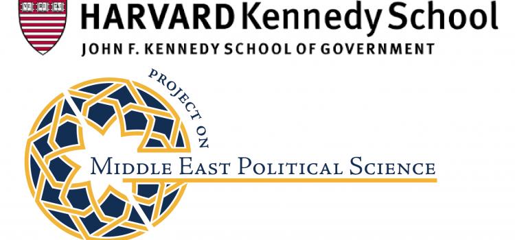 Call for Proposals: Junior Scholars Book Development Workshop 2019