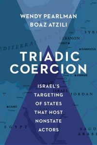 "Book Launch: Wendy Pearlman and Boaz Atzili, ""Triadic Coercion: Israel's Targeting of States that Host Nonstate Actors"" @ Elliott School of International Affairs, Lindner Commons"