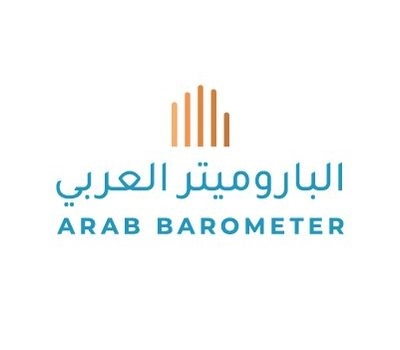 Job opening at the Arab Barometer