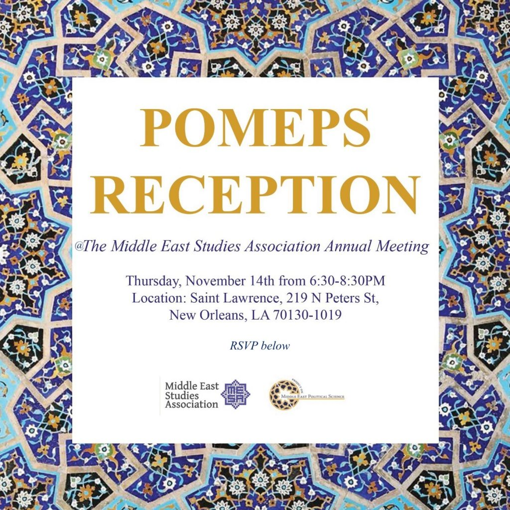 POMEPS Reception at MESA 2019 @ Saint Lawrence | Washington | District of Columbia | United States